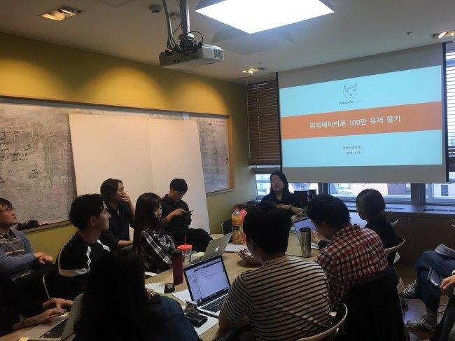[pxd talks 68] 데이터 분석을 통한 Growth hacking
