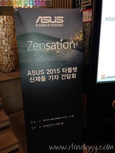 ASUS 2015 태블릿 신제품발표회 젠패드 S 8.0 Z580CA/ C 7.0 Z170C