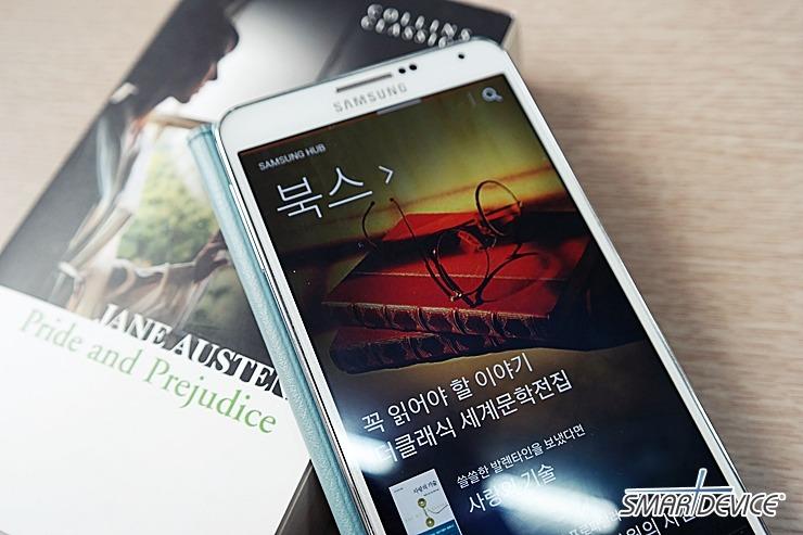 갤럭시노트3, 갤럭시노트3 리더, 노트3 이북, 삼성 북스, 삼성 허브, Galaxy Note 3, Galaxy Note 3 E-book, 허브 북스, 갤럭시노트3 허브북스, E-book