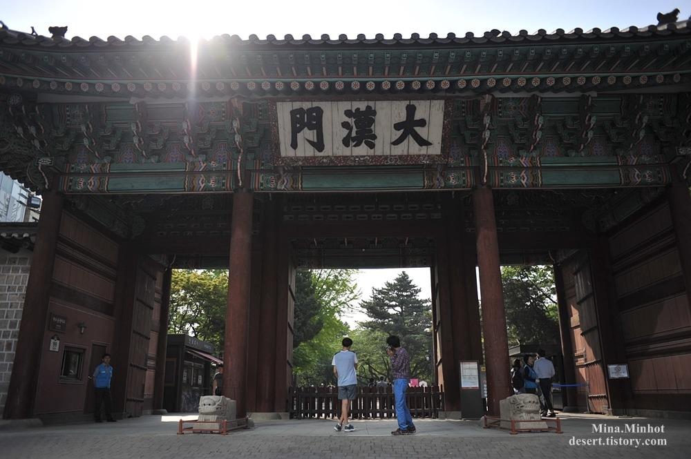 덕수궁,  매력적인 고궁과 미술관 (德壽宮, Deoksugung)