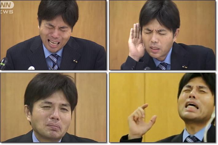 바다 건너 일본 땅의 엽기 정치인들