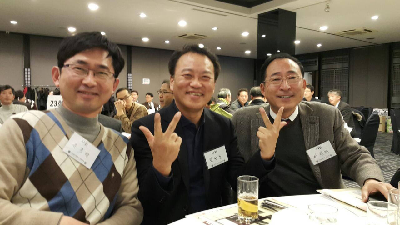 서라벌고등학교 총동창회 송년회