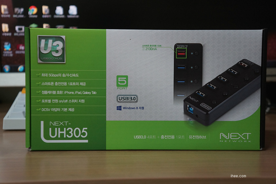 NEXT-UH305