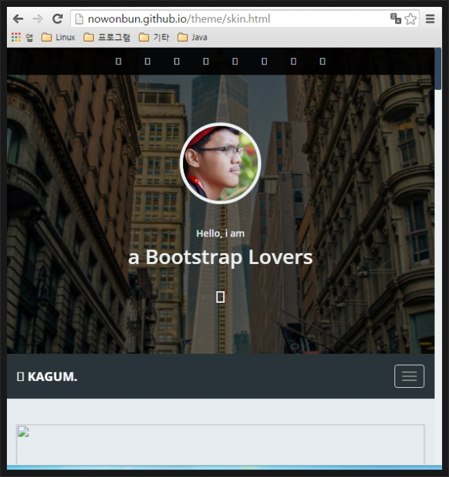 tistory bootstrap