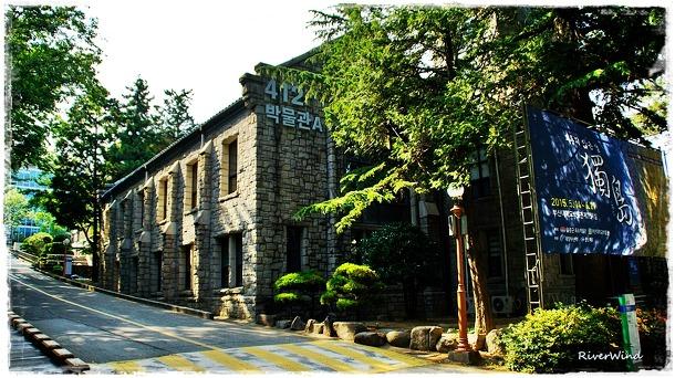 부산대학교 박물관(釜山大學校 博物館)