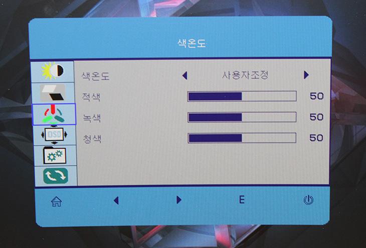 AMH ,A329CUV, 144Hz, 무결점, 32인치, FHD 모니터,IT,IT 제품리뷰,게임할 때 괜찮은 모니터 였는데요. 그래서 실제로 게임테스트를 해봤습니다. AMH A329CUV 144Hz 무결점 32인치 FHD 모니터는 시원스런 그런 모니터 였습니다. 사실 32인치에 FHD 해상도면 많이 해상도가 낮은 모니터이죠. AMH A329CUV는 그런데 144Hz에 프리싱크까지되는 모니터 입니다. 오버워치 게임과 배틀필드1 GTA5 게임을 해 봤습니다. 게임마다 다르긴 하지만 144Hz를 온전하게 사용할 수 있는 게임을 해보면 체감 효과가 큽니다.