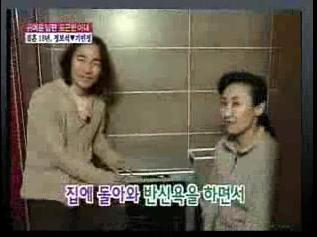 정보석 부인 기민정 사진