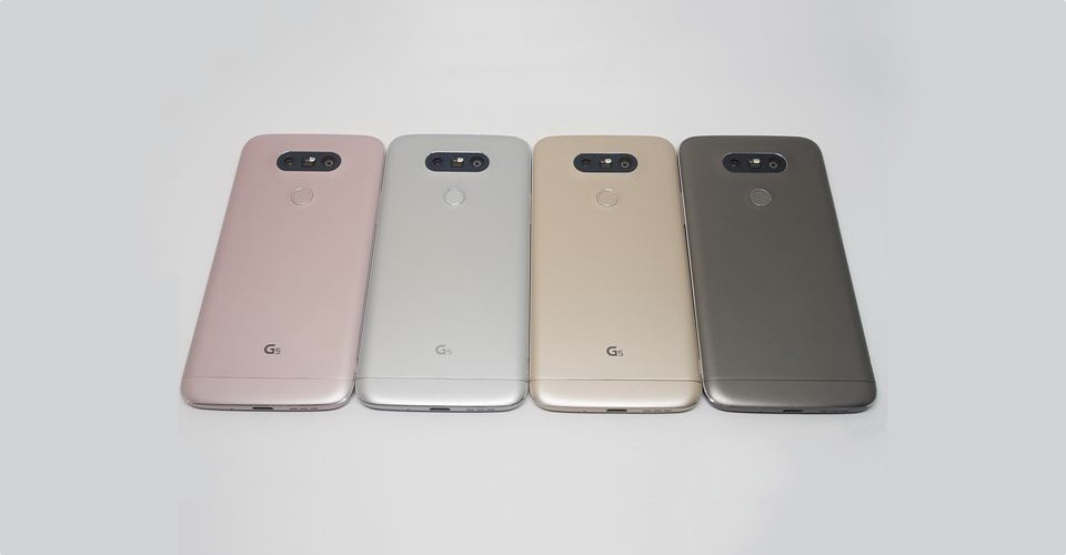 내맘대로 살펴보는 LG G5 색상