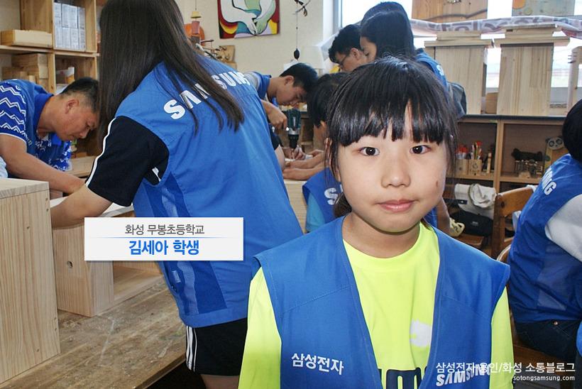 김세아 학생