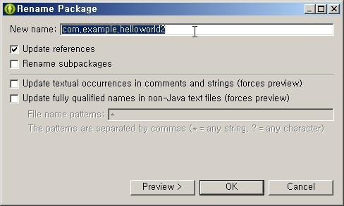 안드로이드 프로젝트 복사, 안드로이드 프로젝트 복제, 자바 프로젝트 복사, 이클리스 ADT 프로젝트 복사, Eclipse ADT 프로젝트 복제, 안드로이드 프로그래밍, Android Programming, Java Project 복사