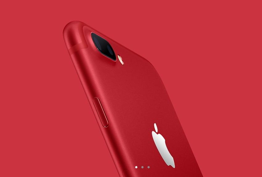 정렬적인 아이폰7이 등장하다. 아이폰7 레드 출시!