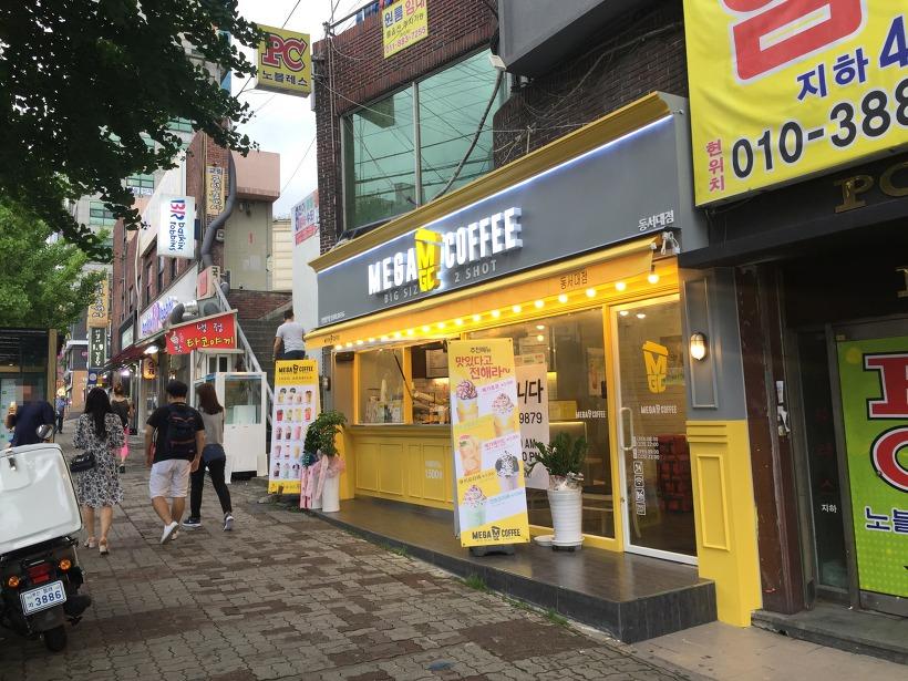 메가커피 동서대점 냉정역 커피숍