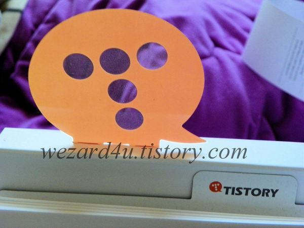티스토리 달력6 (Tistory Calendar)6