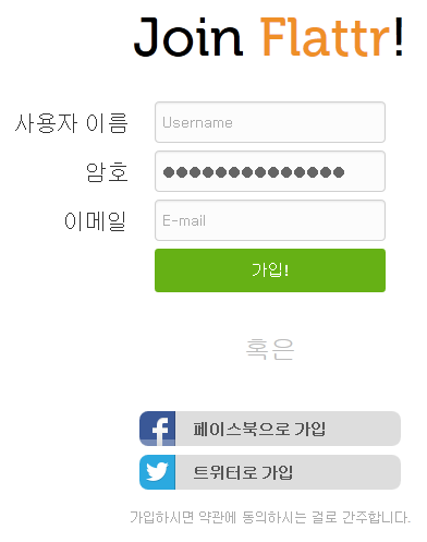 입력란 번역
