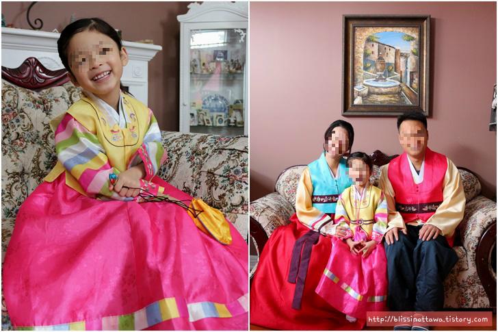 캐나다 한국 명절 신정 한복