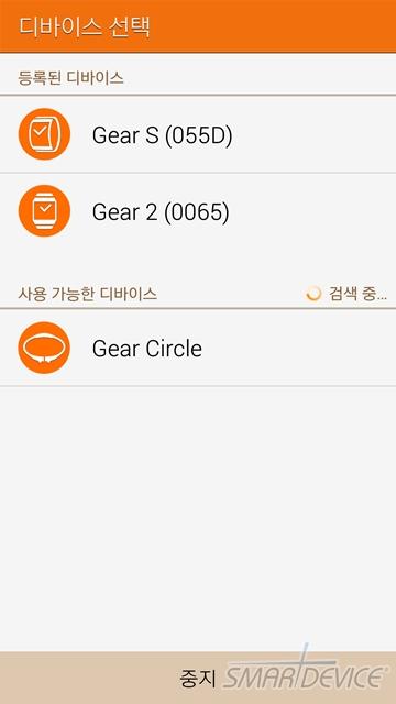 galaxy note4, Gear Circle, Gear S, 삼성전자, 삼성, 기어 서클, 기어S, 기어S 기어 서클, 기어S 활용, 기어 서클 활용,