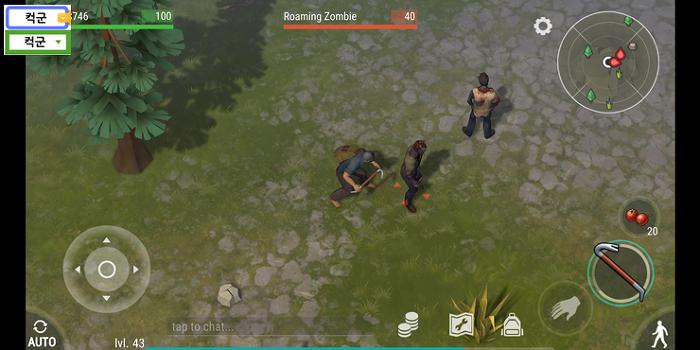 라스트 데이 온 어스 공략 좀비 죽이기