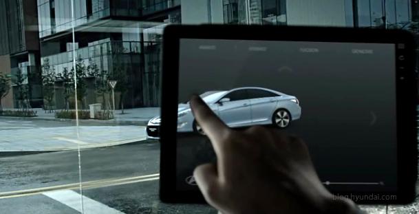현대자동차 신규 광고 1