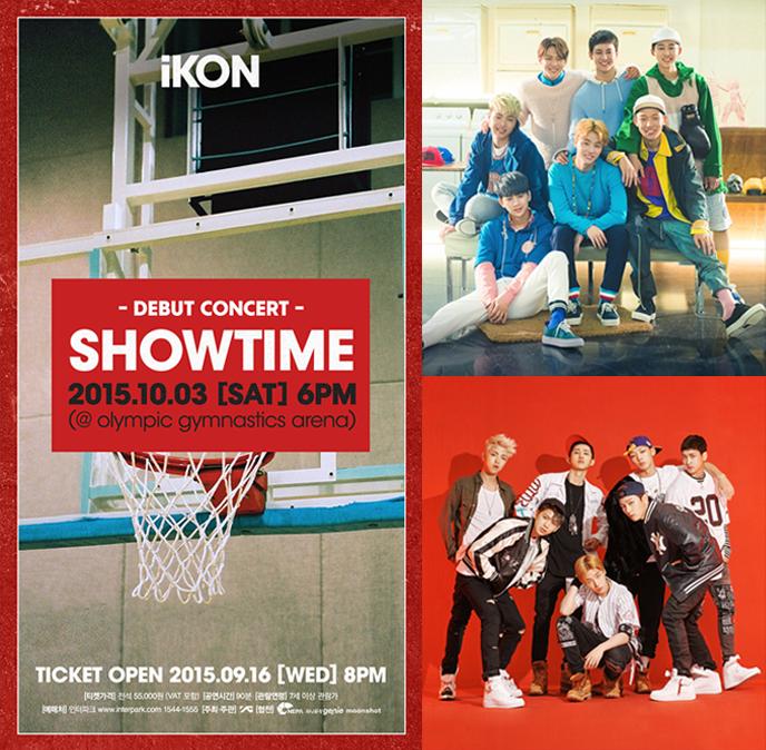 아이콘 ikon 데뷔 콘서트 쇼타임