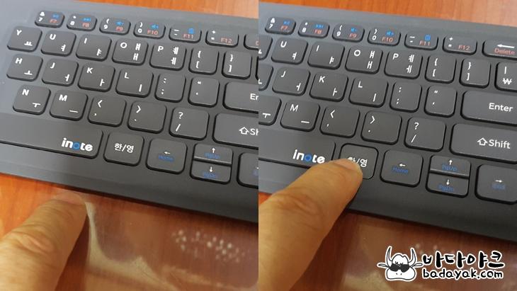 접는 미니 블루투스 키보드 아이노트 X-폴딩 레이저