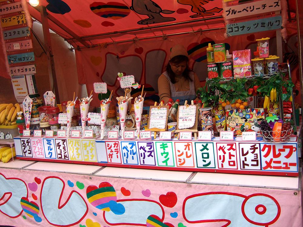 일본여행 - 그 다음 다음의 이야기 : 25079F49513CBA952C34DA