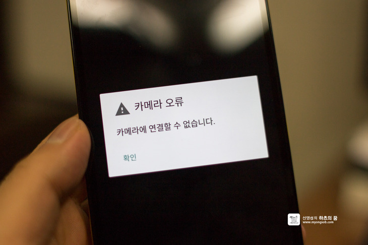 커스텀롬 사이노젠모드(CyanogenMod) 카메라 앱
