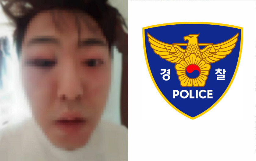 무서운 성동경찰서 시민 무차별 폭행
