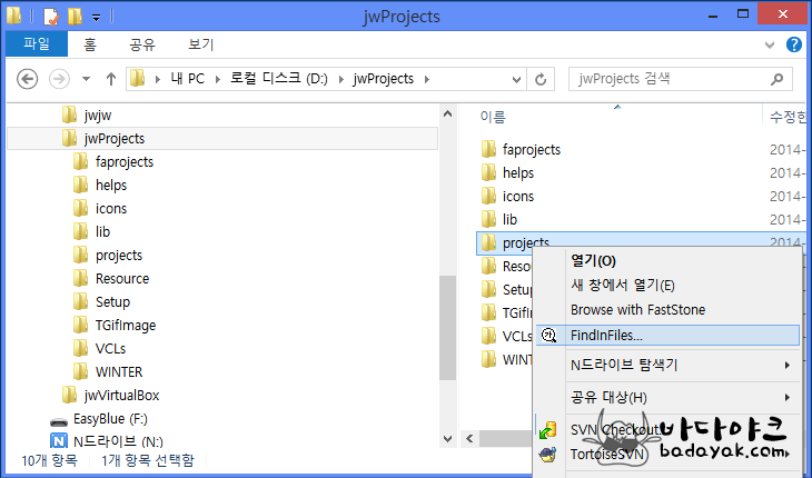 문자열 검색 프로그램 유틸리티