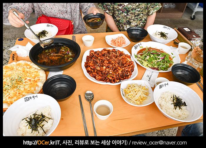 춘천, 춘천 가볼만한 곳, 춘천 맛집, 쭈꾸미 맛집, 춘천 바보형제 쭈꾸미, 맛집, 리뷰