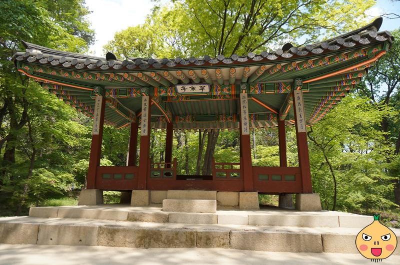 창덕궁 후원 옥류천