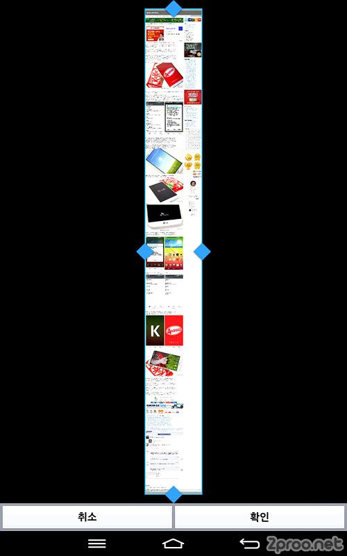 스마트폰, 태블릿, 스마트폰 캡쳐, 스마트폰 캡쳐하는 법, 스마트폰 화면 캡쳐하는법, 캡쳐올, 캡처올, 스마트폰 캡처, 태블릿 스크린샷, 태블릿 캡쳐, 캡쳐올 사용방법, 엘지 스마트폰, 엘지 스마트폰 캡쳐하는법, 엘지 태블릿 캡쳐하는법, 캡쳐하는법, 캡쳐 도구, 캡처 프로그램, 지패드, 지패드 킷캣, 지패드 킷캣 업그레이드, G Pad 8.3, G Pad 8.3 후기, 지패드 후기, 지패드 리뷰, 지패드 8.3, 지패드 8.3 후기