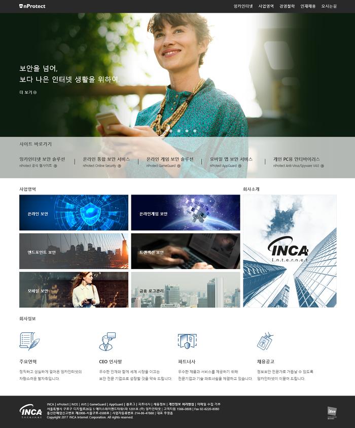 회사소개 웹사이트