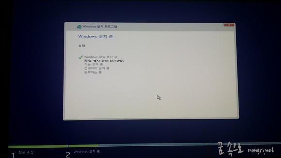 윈도우10 클린 설치