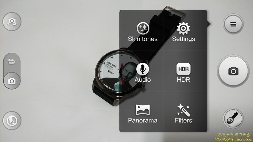 샤오미 (Xiaomi) Mi3 사진