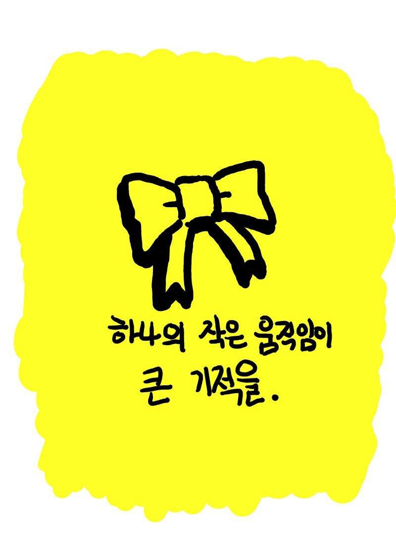 노란리본, 노란리본 달기, 노란리본 달기 캠페인, 노란리본 벌금, 노란리본 저작권, 노란리본 유래, 노란리본 의미, 노란리본 주의할점, 노란리본 다운, 노란리본 사진, 노란리본 이미지, 세월호 노란리본, 노란리본 뜻, 카카오톡 노란리본, 카카오톡, 카톡, 카톡 프로필, 카톡 프로필 사진, 카카오톡 노란리본 프로필, 노란색 리본, 검은 리본, 검정색 리본