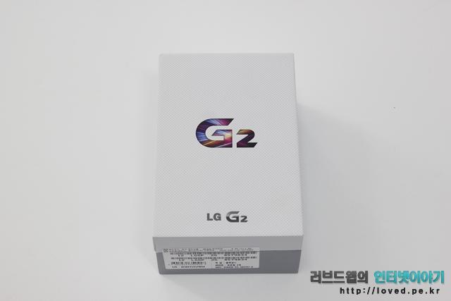 G2 골드 에디션