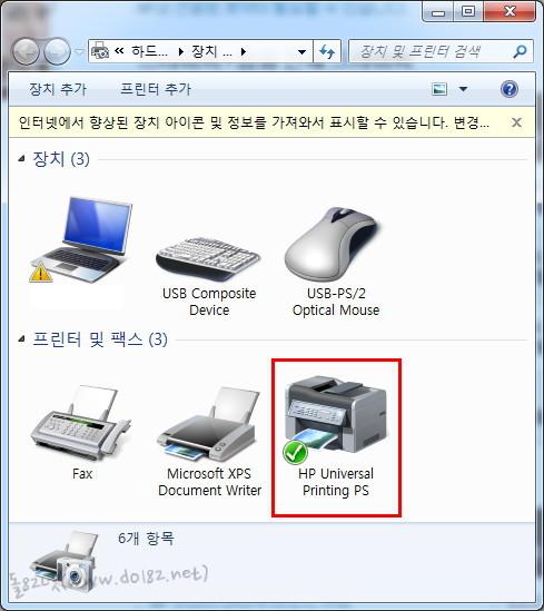 HP Universal Printing PS