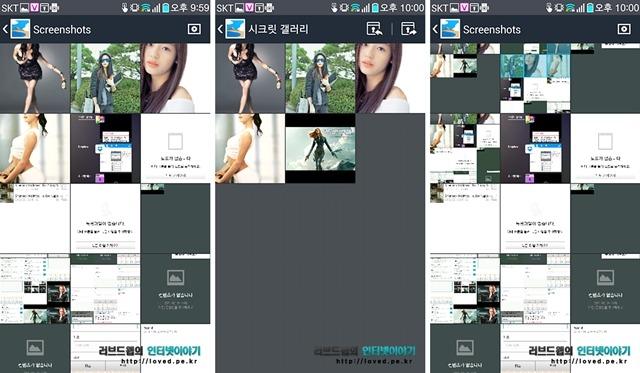 베가 시크릿 업 기능 시크릿 갤러리