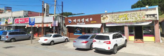 [생생정보통 맛집]  ■ 짬뽕가 (냉 짬뽕)  소문난 맛집 <더위타파! 여름 별미 닭 냉채 & 냉 짬뽕>
