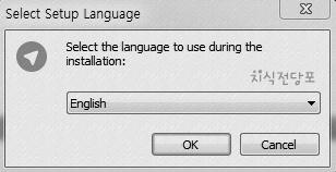 어쩔 수 없이 영어버전 설치