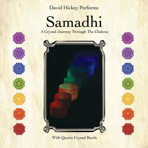 [명상주발 음악] David Hickey - Samadhi
