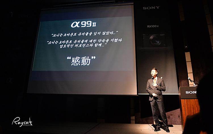 소니 A99 프레젠테이션
