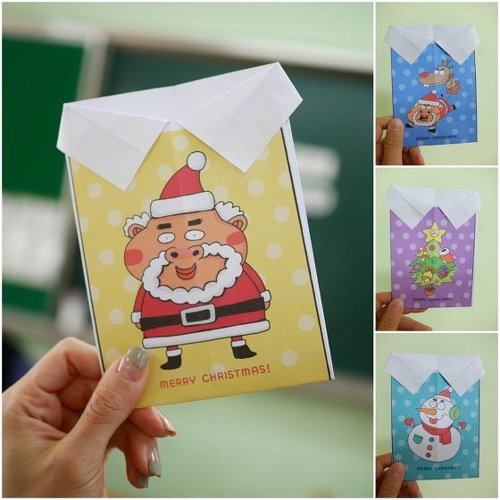 크리스마스 캐릭터 봉투 접기 (new)