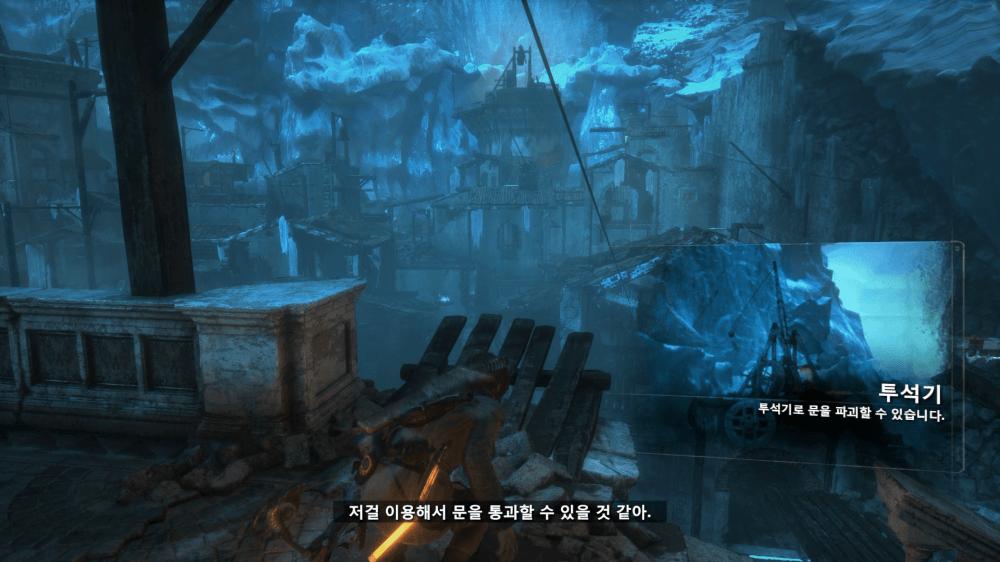 라이즈 오브 더 툼레이더 공략 - 사라진 도시(1)