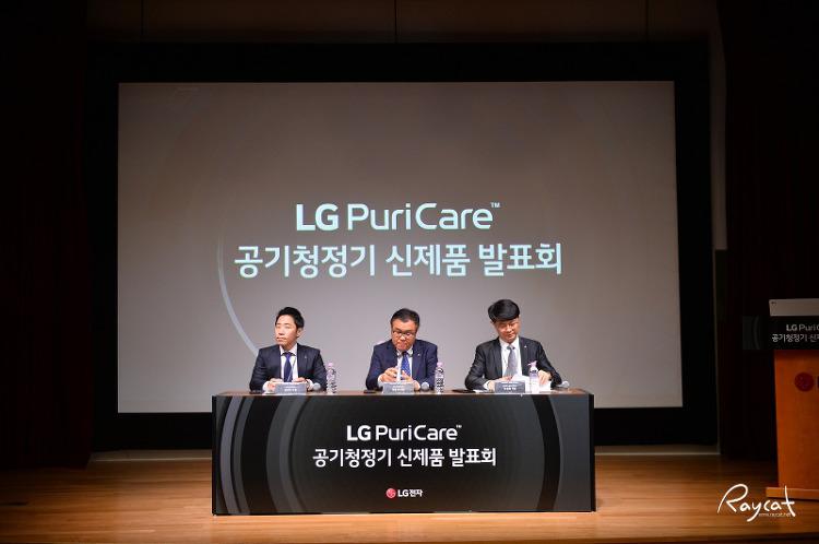 LG 퓨리케어 신제품 발표회