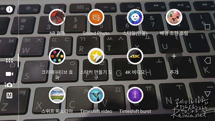 엑스페리아 XZ 사진 메뉴