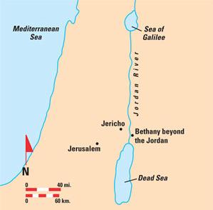 요단강을 건너다의 2가지 의미, 요단강의 위치와뜻, 요르단강