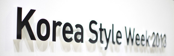 Korea Style Week 2013
