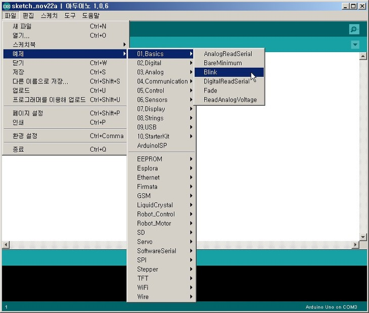 arduino, Arduino UNO R3, Sketch Programming, 스케치 프로그래밍, 아두이노, 아두이노 우노, 아두이노 프로그래밍, 아두이노 스케치 프로그래밍, 아두이노 시작하기, 아두이노 개발환경, 아두이노 IDE, 아두이노 컴파일, 아두이노 업로드, 스케치 업로드, 스케치 컴파일