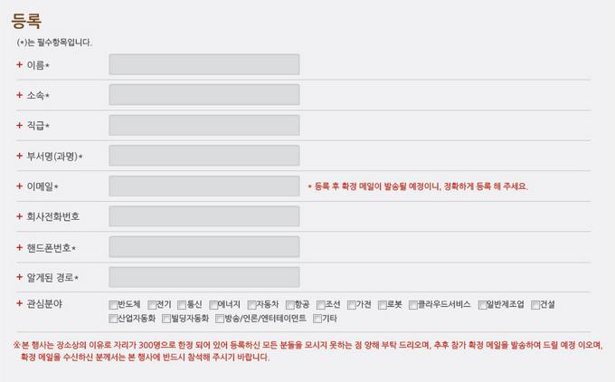 자바 프로그래머, 임베디드, IoT, FALINUX 공개 세미나, FALINUX 세미나